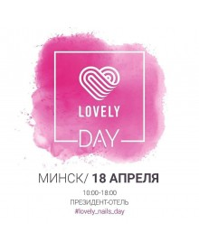 LOVELY DAY Минск